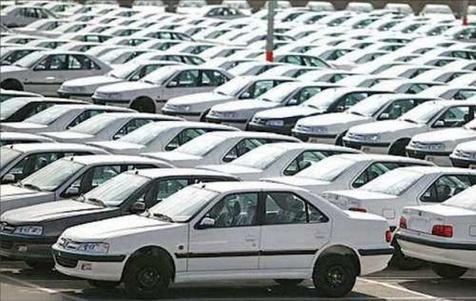 لغو برخی محدودیتها در طرح پیش فروش ۷۵ هزار دستگاه خودرو