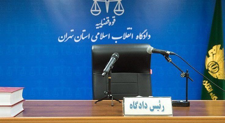 ۹۷۵ حکم قطعی فاسدان اقتصادی در سال ۹۸ صادر شد /سلب صلاحیت ۱۲۵ قاضی متخلف