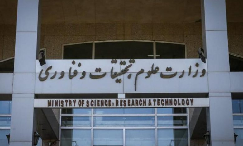 وزارت علوم، چگونگی ارزشیابی پایانی و برگزاری امتحانات را اعلام کرد
