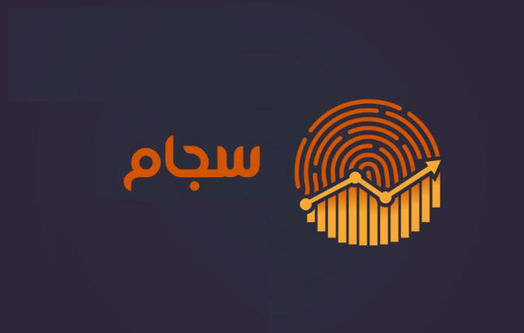 نحوه احراز هویت کد بورسی با تلفن همراه + آموزش