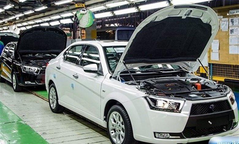 مهلت واریز وجه در طرح پیش فروش ایران خودرو تا شنبه تمدید شد