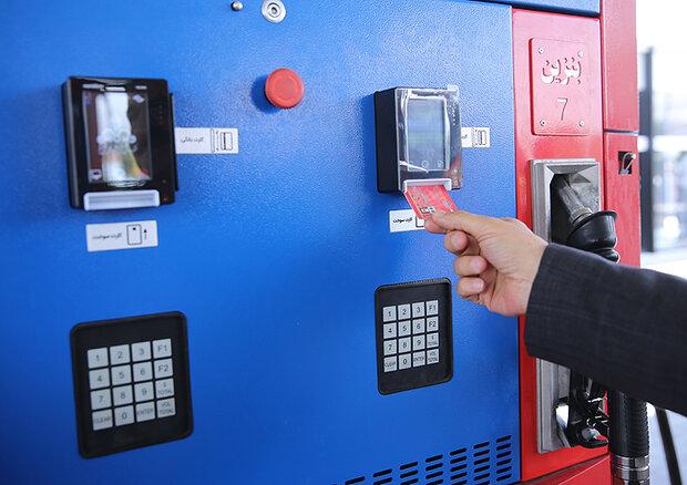 جزئیات سهمیه کارت سوخت های جدید و المثنی