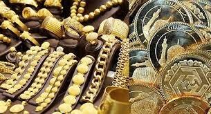 سکه و طلا کمی ارزن شد
