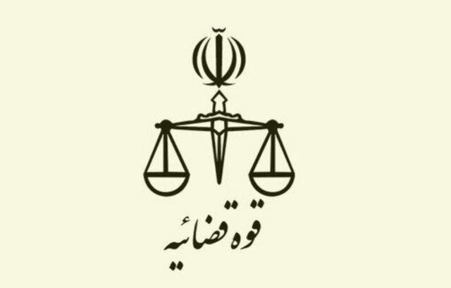 مراحل قضایی پرونده جاسوس سیا قبل از شهادت سردار سلیمانی انجام شده است
