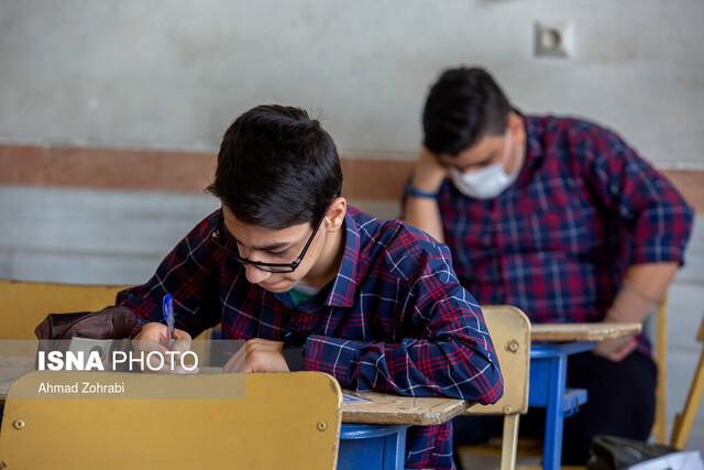 لغو مجوز ۷ مدرسه گرانفروش/ اعلام سقف و کف شهریههای مدارس